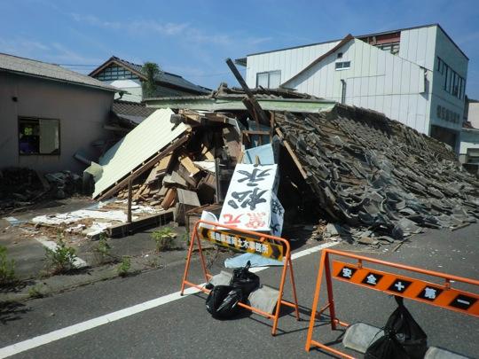 ¥震災後工房