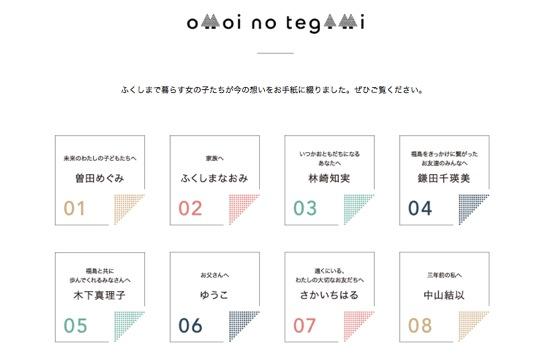 ¥スクリーンショット(2014-06-26 19.55.42)