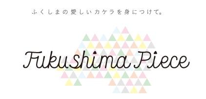 ¥スクリーンショット(2014-06-26 20.06.38)