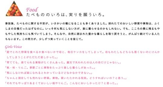 ¥スクリーンショット(2014-06-26 10.40.30)