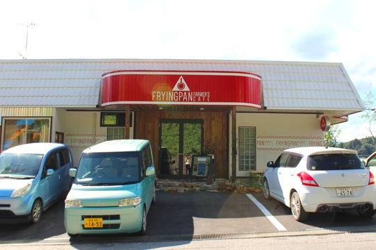 ¥IMG_2710