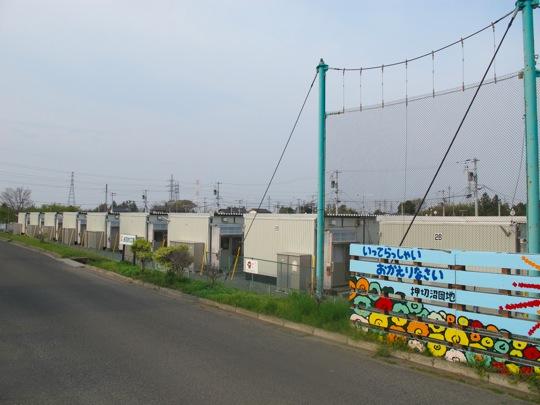 ¥IMG_0106