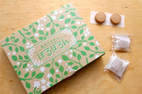 ¥IMG_4609