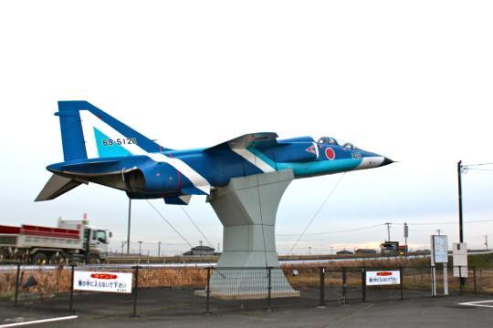 航空自衛隊のアクロバット飛行チーム『ブルーインパルス』のベース基地がある東松島。